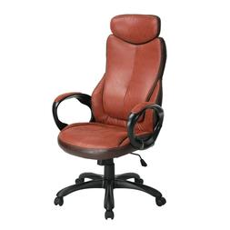 Brown PU Leather Office Executive Chair Desk Swivel Computer